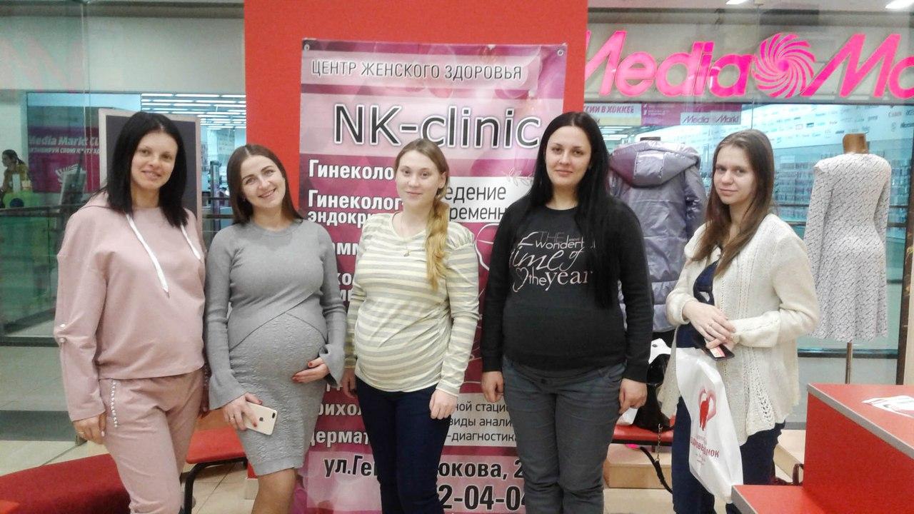 Гинеколог Воронеж, УЗИ, ведение беременности